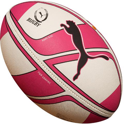 Puma PowerCat 5.13 Graphic Rugby Ball