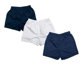 Puma v-Kon Rugby Shorts - JUNIOR