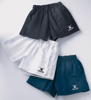 Gilbert Kiwi Rugby Shorts - JUNIOR