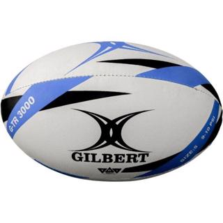 Gibert G-TR3000 Rugby Training Ball