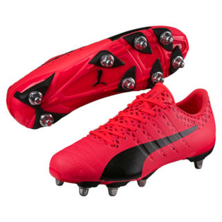 Puma EvoPOWER Vigor Rugby H8 Boots,
