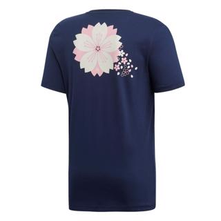 adidas Rugby Japan Icon Tee