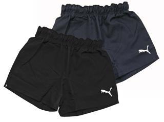 Puma Rugby Shorts