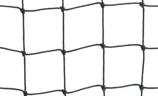 Cricket Bay Netting (3.6m) per Metre