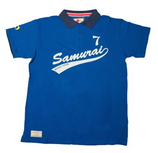 Samurai Script Polo Shirt