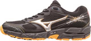 Mizuno Wave Kien 2 MENS Trail Shoes