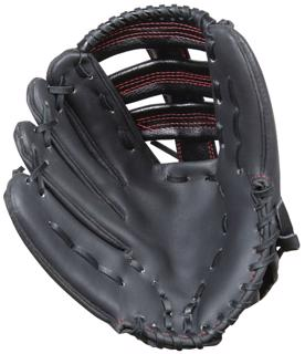 Gray Nicolls Baseball Catching Glove