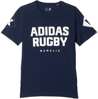 adidas XV Rugby T-Shirt
