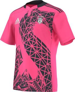 adidas Stade Francais AWAY Rugby Jersey
