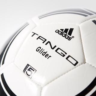 adidas Tango Glider Football